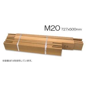 マルオカ キャンバス木枠(M号)M20|kawachigazai