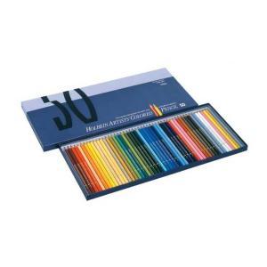 ホルベイン アーチスト油性色鉛筆 50色(基本色)紙箱|kawachigazai