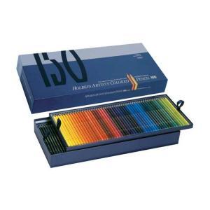ホルベイン アーチスト油性色鉛筆 150色(全色セット)紙箱|kawachigazai