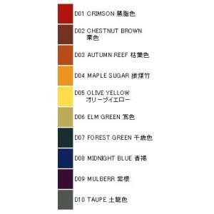 色鉛筆 トンボ 色辞典 第一集の3 ディープトーン10本組|kawachigazai