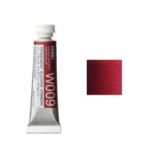 ホルベイン HWC 透明水彩絵具 2号(5ml) C 赤系 パーマネントアリザリンクリムソン|kawachigazai