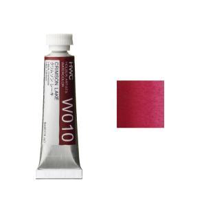 ホルベイン HWC 透明水彩絵具 2号(5ml) A 赤系 クリムソンレーキ|kawachigazai