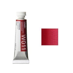 ホルベイン HWC 透明水彩絵具 2号(5ml) A 赤系 カーマイン|kawachigazai