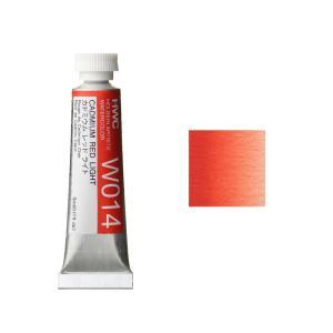 ホルベイン HWC 透明水彩絵具 2号(5ml) E 赤系 カドミウムレッドライト|kawachigazai