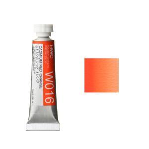 ホルベイン HWC 透明水彩絵具 2号(5ml) E 赤系 カドミウムレッドオレンジ|kawachigazai