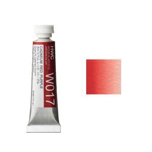 ホルベイン HWC 透明水彩絵具 2号(5ml) E 赤系 カドミウムレッドパ−プル|kawachigazai