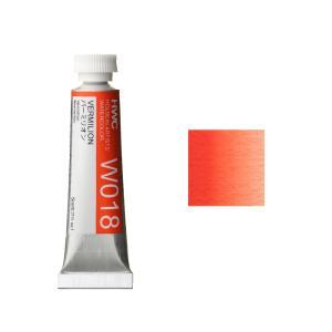 ホルベイン HWC 透明水彩絵具 2号(5ml) F 赤系 バーミリオン|kawachigazai