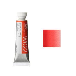 ホルベイン HWC 透明水彩絵具 2号(5ml) B 赤系 スカーレットレーキ|kawachigazai
