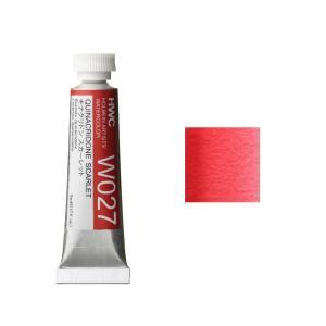 ホルベイン HWC 透明水彩絵具 2号(5ml) C 赤系 キナクリドンスカーレット|kawachigazai