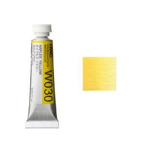ホルベイン HWC 透明水彩絵具 2号(5ml) A 黄系 ネイプルスイエロー|kawachigazai