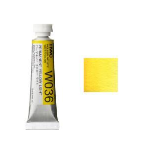 ホルベイン HWC 透明水彩絵具 2号(5ml) A 黄系 パーマイエローライト|kawachigazai