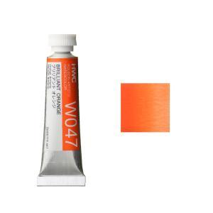 ホルベイン HWC 透明水彩絵具 2号(5ml) C 黄系 ブリリアントオレンジ|kawachigazai