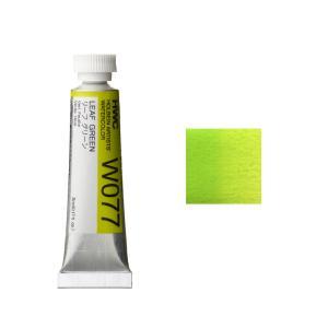 ホルベイン HWC 透明水彩絵具 2号(5ml) B 緑系 リーフグリーン|kawachigazai