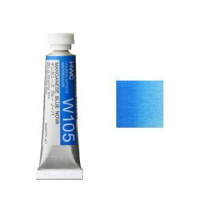 ホルベイン HWC 透明水彩絵具 2号(5ml) B 青系 マンガニーズブルーノーバ|kawachigazai