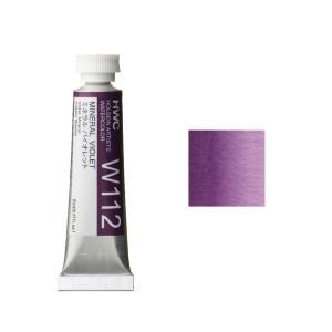 ホルベイン HWC 透明水彩絵具 2号(5ml) B 紫系 ミネラルバイオレット|kawachigazai
