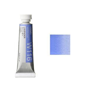 ホルベイン HWC 透明水彩絵具 2号(5ml) A 紫系 ラベンダー|kawachigazai