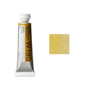 ホルベイン HWC 透明水彩絵具 2号(5ml) C ゴールド|kawachigazai
