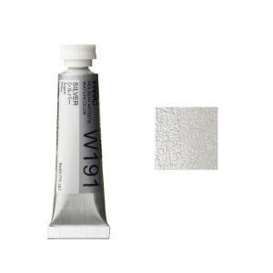 ホルベイン HWC 透明水彩絵具 2号(5ml) C シルバー|kawachigazai