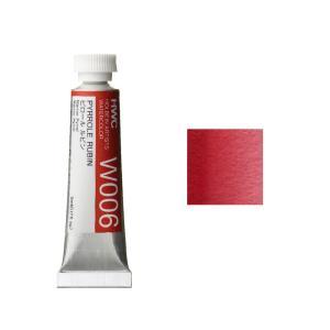 ホルベイン HWC 透明水彩絵具 2号(5ml) A 赤系 ピロールルビン|kawachigazai