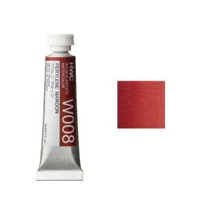 ホルベイン HWC 透明水彩絵具 2号(5ml) B 赤系 ペリレンマルーン|kawachigazai