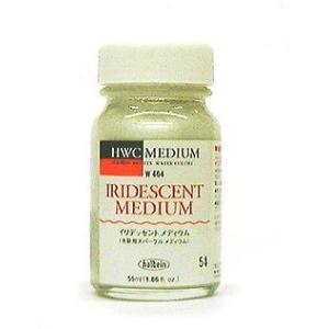 ホルベイン水彩メディウム イリデッセントメディウム(60ml) 光沢|kawachigazai