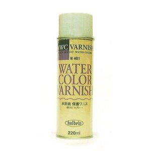 ホルベイン 水彩メディウム 水彩画保護ワニス コート剤|kawachigazai