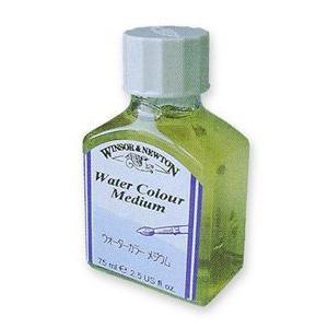 W&N (ウィンザー&ニュートン) 水彩メディウム ウォーターカラーメディウム75ml|kawachigazai