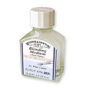 W&N (ウィンザー&ニュートン) 水彩メディウム ブレンディングメディウム75ml(遅乾性)|kawachigazai