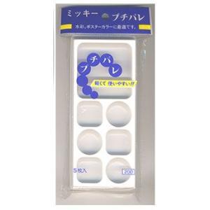 パレット  ホルベイン ミッキー プチパレ(5枚入) ミニパレット|kawachigazai