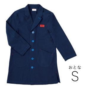 ホルベイン ワークコート 大人用 Sサイズ CN-01 ワークショップ 絵画教室 アトリエ 作業服|kawachigazai
