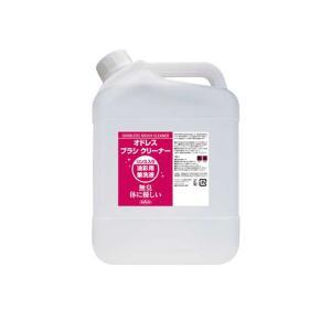 ホルベイン 無臭性 オドレスブラシクリーナー 2リットル|kawachigazai