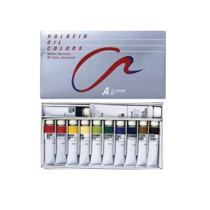ホルベイン 習作用 油絵具 Aセット|kawachigazai