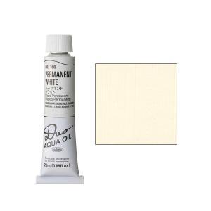 ホルベイン アクアオイルカラー デュオ 6号(20ml)単色 W パーマネントホワイト|kawachigazai