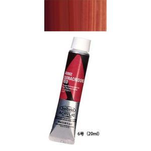 ホルベイン アクリリックカラー 6号 (20ml) 単色 C イミダゾロン ブラウン|kawachigazai