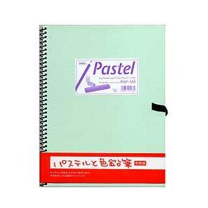 スケッチブック ホルベイン パステルブック PAP-SM|kawachigazai