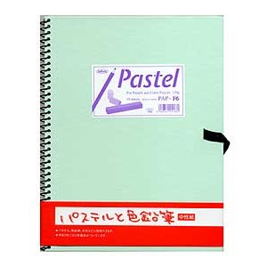 スケッチブック ホルベイン パステルブック PAP-F6|kawachigazai