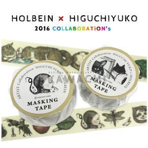 2016年 ホルベイン×ヒグチユウコ マスキングテープ 幅30mm×10M 2種セット YH4-TP30 コラボレーションアイテム|kawachigazai