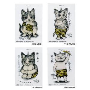 ホルベインxヒグチユウコ 2018 コラボアイテム ミニメモ帳 YH3-MM カミナリさま 4種セット|kawachigazai
