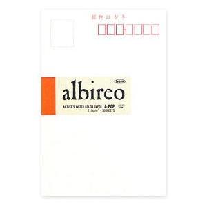 ホルベイン ポストカードパック アルビレオ|kawachigazai