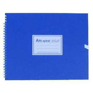 スケッチブック アートスパイラル ブルー F3|kawachigazai