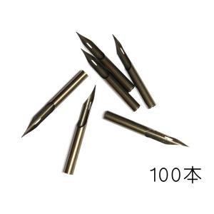 漫画用ペン ゼブラ(ZEBRA)丸ペン先 100本入|kawachigazai