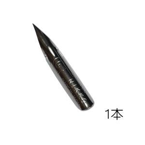 漫画用ペン ニッコー(日光)Gペン先 1本|kawachigazai