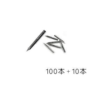 漫画用ペン ニッコー(日光)丸ペン先 110本入|kawachigazai