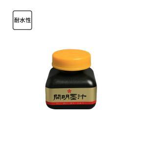 漫画用インク 開明 墨汁 70cc|kawachigazai