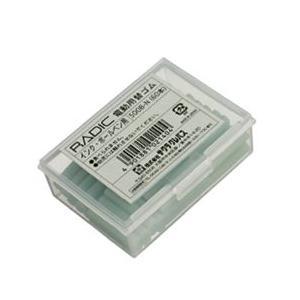 ラビット 替えゴム インク・ボールペン用 500B-N(60本入) 電動字消器|kawachigazai