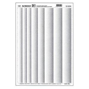 IC アイシースクリーン グラデーション S-5026 60L/0〜30%