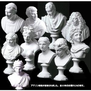 ホルベイン ミニ石膏像 デザインマテリアルセット(全10種セット) 18%OFF!|kawachigazai