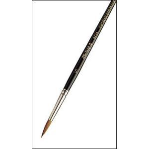 ラファエル 水彩画筆 8404 6号 赤テン 丸筆 含みが良い|kawachigazai