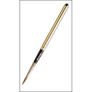 ラファエル 携帯用水彩画筆 1793 携帯用 コリンスキー 丸筆|kawachigazai