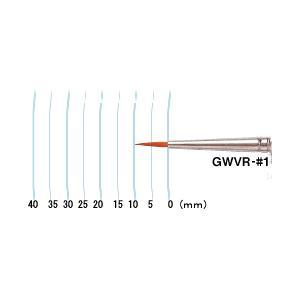 水彩筆 ビジュアル筆 GWVR♯1 丸筆|kawachigazai